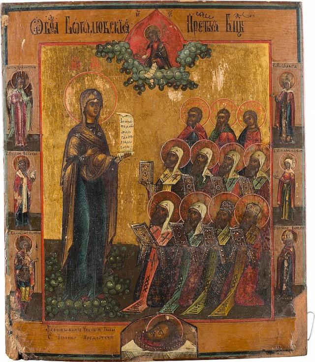 Icon mit dem Gottsmutter